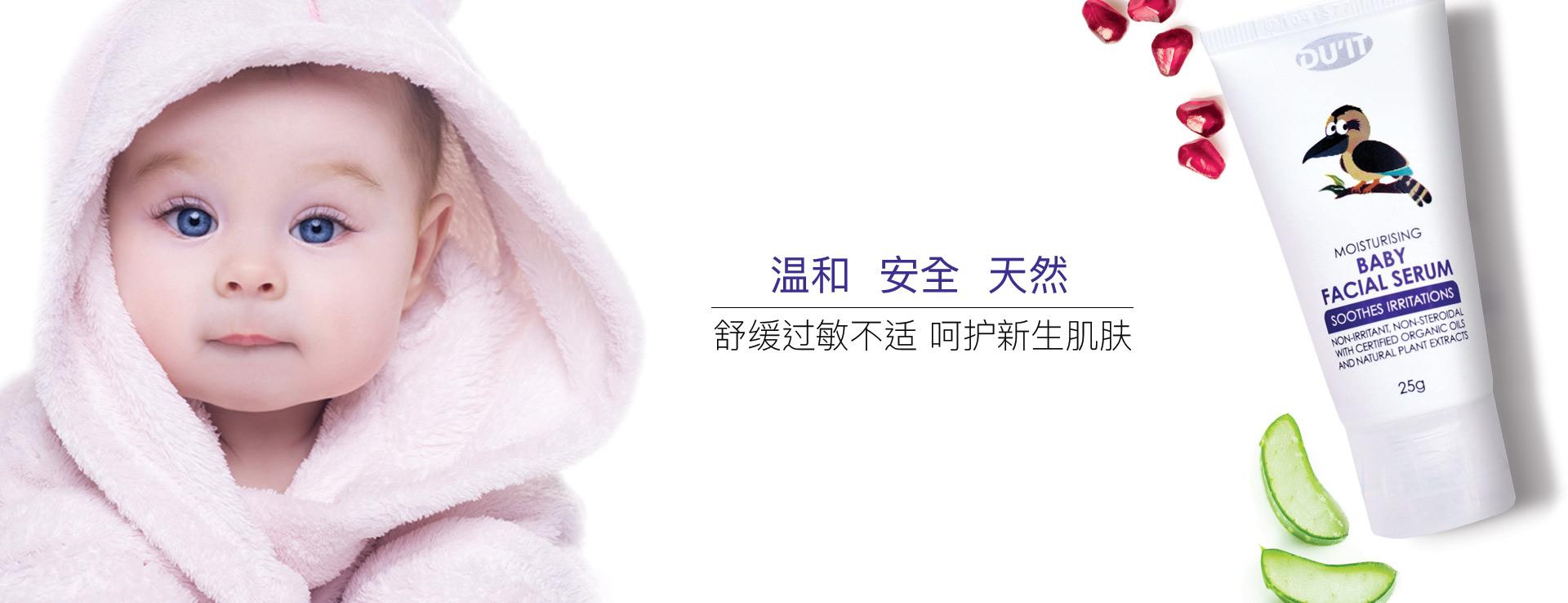 DUIT滚珠理疗足膜,世界首款滚珠式脚膜,方便使用,不油腻并容易吸收,无需再用手部涂抹